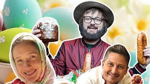 Українські зірки відсвяткували Великдень: яскраві фото