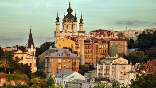 Де безпечно погуляти в Києві під час локдауну: місця столиці, які треба відвідати
