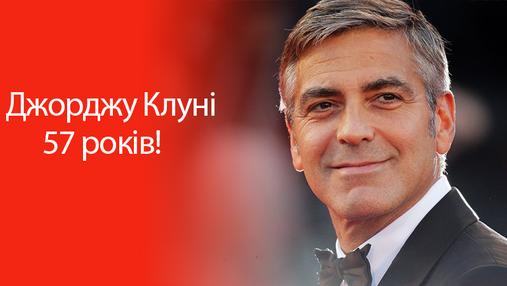 Джорджу Клуни – 57: десять лучших ролей актера