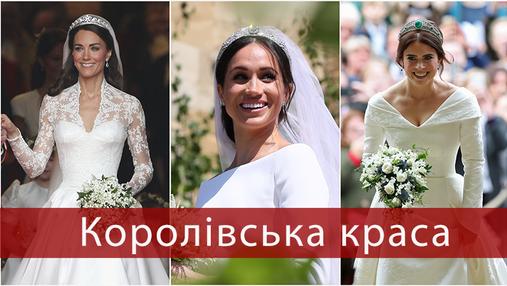 Хто красивіший: все, що варто знати про весільні образи Євгенії, Меган Маркл і Кейт Міддлтон