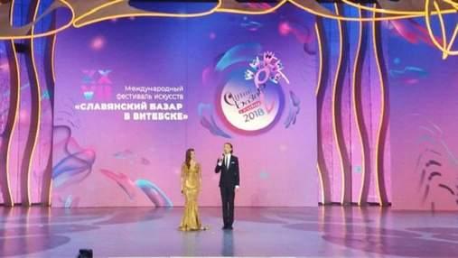 Славянский базар 2018: имя победителя и фото с церемонии закрытия