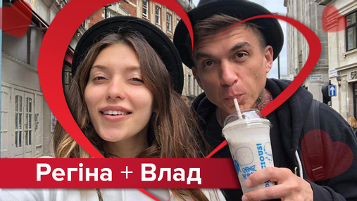 Історія кохання Регіни Тодоренко та Влада Топалова
