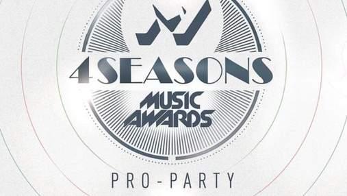"""PRO-PARTY """"M1 Music Awards. 4 Seasons"""": відомо імена переможців"""