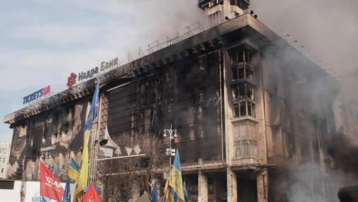 В Доме профсоюзов в Киеве открыли музей Революции Достоинства