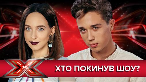 Х-фактор 9 сезон 15 выпуск: на третьем прямом эфире шоу покинули Иван Ищенко и Palina