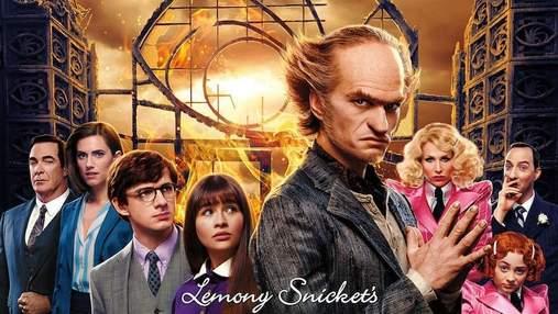 """Netflix опублікував офіційний трейлер до третього сезону серіалу """"Лемоні Снікет: 33 нещастя"""""""