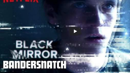 """Netflix опублікували перший трейлер до фільму """"Чорне дзеркало"""" з несподіваними подіями: відео"""