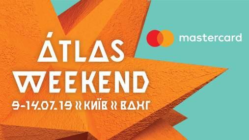 Фестиваль Atlas Weekend объявил первую четверку звездных артистов: кто они