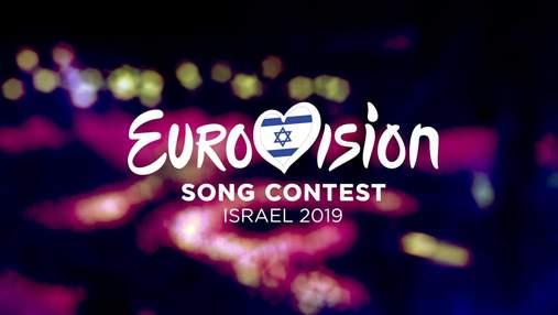 Новые прогнозы букмекеров на Евровидение-2019: кому пророчат победу