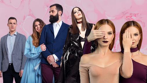 Кто должен поехать на Евровидение-2019 от Украины вместо MARUV?