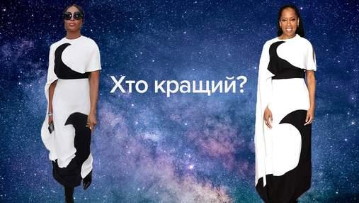 Модная битва: оскароносная Реджина Кинг и модель Наоми Кэмпбелл появились в одинаковых платьях