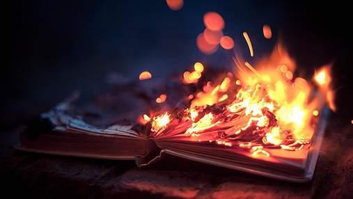 Католицькі священики спалили книжки про Гаррі Поттера у Польщі: фото