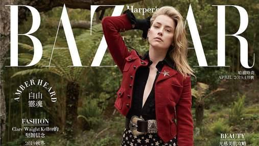 Эмбер Хёрд снялась для обложки Harper's Bazaar и рассказала, какой у нее самый большой страх