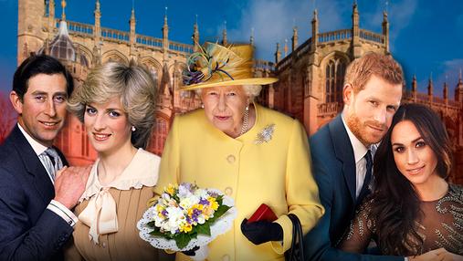 Зіпсована корона: скандальні шлюби та гучні розлучення у королівській сім'ї Великобританії