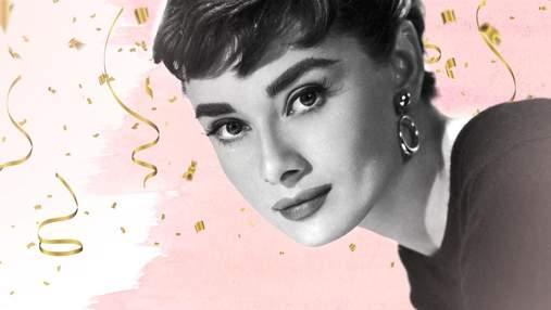 Безсмертна ікона Одрі Хепберн: маловідомі факти про підкорювачку сердець і єдину музу Живанші