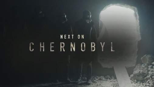 """Серіал """"Чорнобиль"""" 4 серія – трейлер та сюжет"""