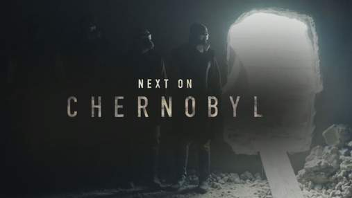 """Сериал """"Чернобыль"""" 4 серия – трейлер и сюжет"""