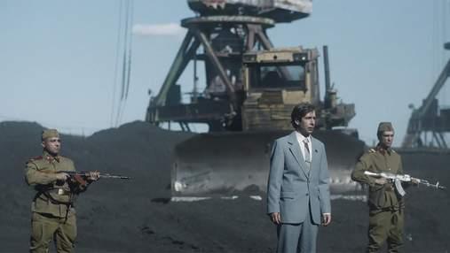 """Серіал """"Чорнобиль"""": сценарій усіх епізодів з'явився у вільному доступі для скачування"""