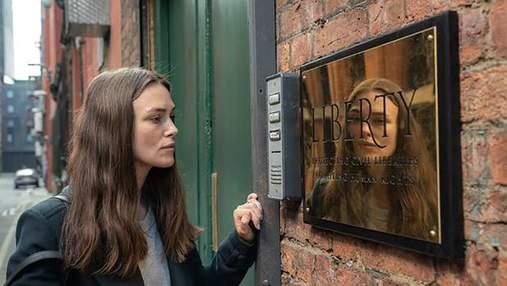 """В Україні відбулась прем'єра фільму """"Держтаємниця"""" з Кірою Найтлі: сюжет і трейлер"""