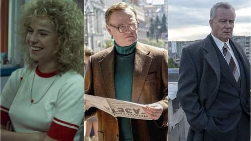 """Як герої серіалу """"Чорнобиль"""" виглядали у реальному житті та в стрічці: цікаві фото"""