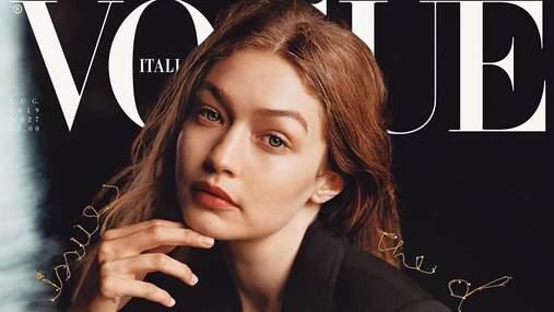 Прекрасная Джиджи Хадид снялась для обложки итальянского Vogue: чарующие кадры