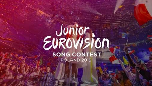 Як скандал з MARUV повпливав на правила відбору Дитячого Євробачення-2019