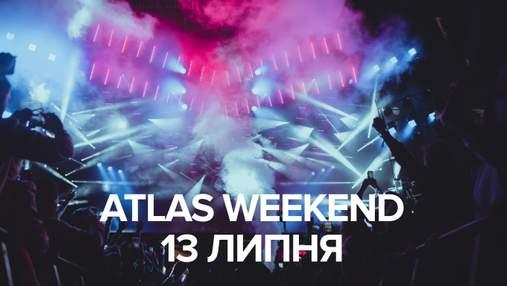 A$AP Ferg, Монеточка и Alina Pash: программа фестиваля Atlas Weekend на 13 июля