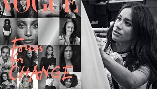 Это очень особенное время для меня: Меган Маркл рассказала о материнстве и деталях выпуска Vogue