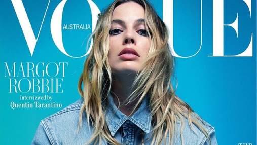 Австралійський Vogue представив чотири обкладинки з Марго Роббі: ефектні фото