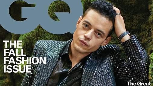Рами Малек снялся для обложки GQ и рассказал о жизни после Оскара