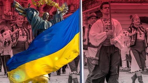 """""""Вспомнить ценность свободы"""": украинцы рассказали, что для них значит День Независимости"""