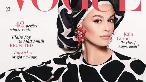 Кайя Гербер впервые стала звездой британского Vogue: эффектные фото
