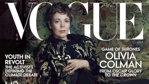 """Звезда сериала """"Корона"""" Оливия Колман снялась для обложки Vogue: потрясающие фото"""