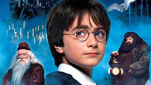 """Рідкісну копію книги """"Гаррі Поттер і Філософський камінь"""" продали за 37 тисяч доларів: деталі"""