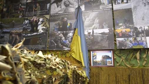 Унікальний музей про війну на Донбасі відкрили на Харківщині: промовисті фото