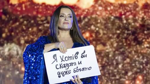 Наталья Могилевская была тронута во время своего выступления: фото и видео