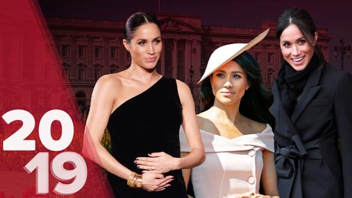 Самые громкие скандалы 2019 года с участием Меган Маркл
