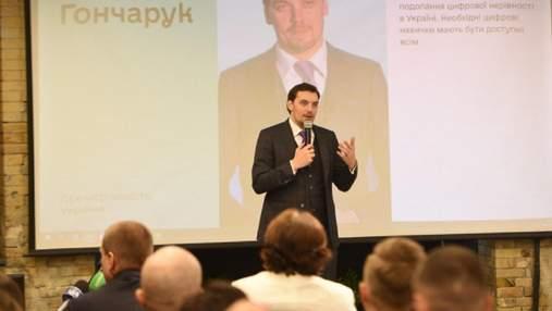 Правительство запустит образовательный сериал о цифровизации, где снимутся украинские звезды