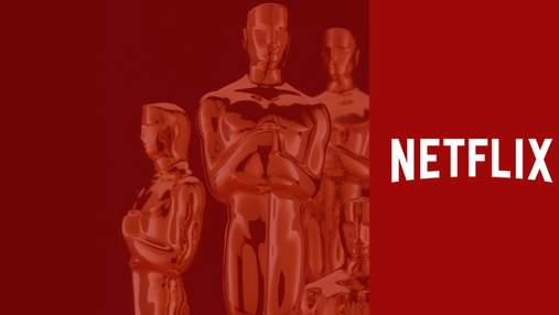 Вперше за історію фільми від Netflix отримали 24 номінації на Оскар