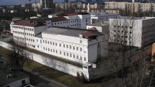 Краще зробити там музей, – Мін'юст хоче знести Лук'янівське СІЗО в Києві