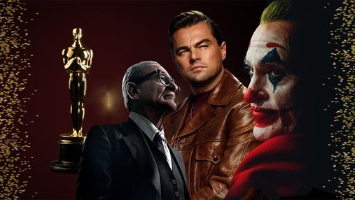 Фільми-номінанти на Оскар-2020