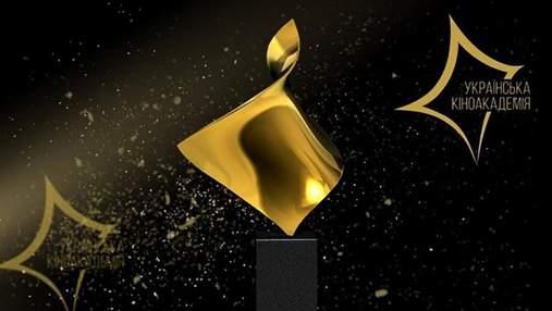 Золотая Дзыга 2020: объявлен лонг-лист украинской кинопремии