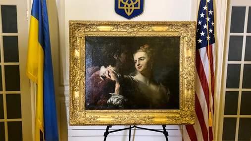 ФБР допомогло Україні повернути викрадену нацистами картину: фото