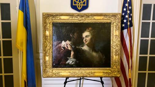 ФБР помогло Украине вернуть похищенную нацистами картину: фото