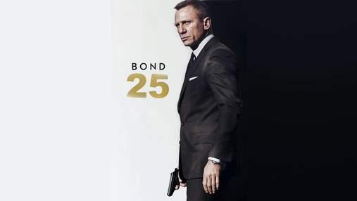 """Як знімали новий фільм про Бонда """"007: Не час помирати"""": відео"""