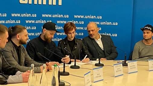 Участие группы Go_A в Евровидении-2020 оказалось под угрозой: работа НОТУ заблокирована