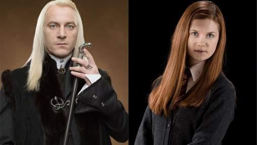 """Зірки """"Гаррі Поттера"""" об'єднаються для нового проєкту: подробиці"""