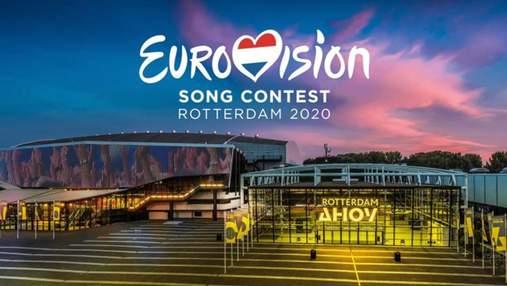 Евровидение-2020: организаторы отменили ряд мероприятий накануне конкурса