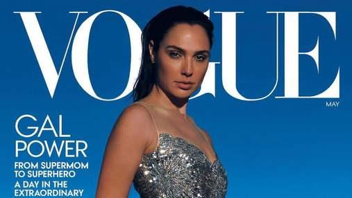 Галь Гадот появилась на обложке американского Vogue в роскошном образе: фото