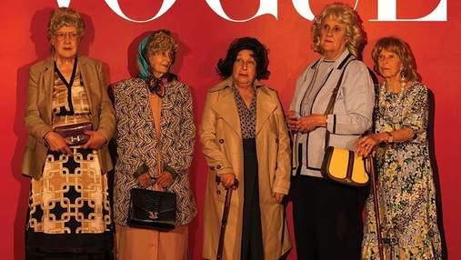 Обложку мексиканского Vogue украсили пенсионерки: фото